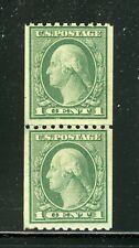 US 486, 1918 1c WASHINGTON, LINE PAIR, PERF.10, NO WMK, MNH (US568)