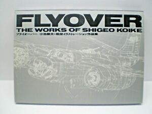 FLYOVER THE WORKS OF SHIGEO KOIKE for Hasegawa art book First Edition Japan 1991
