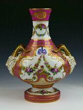 Vintage French Sevres Porcelain Satyr Heads Vase, XIX C.