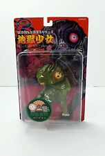 Planet toys zowroku hell baby soft vinyl figure green