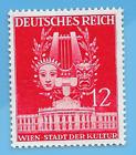 Germany WW2 German 1941 Wiener Messe 12 Stamp  WW2 Era