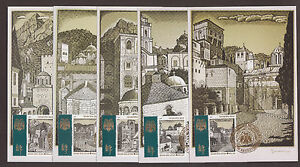 "2008 GREECE MOUNT ATHOS- ""HOLY MONASTERIES #1"" COMPLETE ISSUE ON MAXI CARDS"