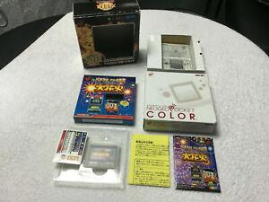 Ohanabi Pachi Slot Neo Geo Pocket Color Platinum Silver Boxed *No* Console NGPC