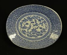 ANTIQUE 18c MANNER of  MING TIANQI BLUE & WHITE KO-SOMETSUKE OVAL PLATE