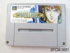 Brain Lord Super Famicom Japanese Import SFC SNES JP Japan Nintendo US Seller B-