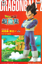 Banpresto Dragon ball Z Kai Figure Chouzoushu Super Structure Vol 1 Vegeta