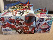 Power Ranger Uchu Sentai Kyuranger DX Transformation Controller Seiza Blaster 18
