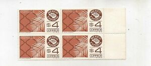 MEXICO EXPORTA SERIES BLOCK OF FOUR BUILDING MATERIALES  Mint Never Hinged