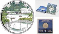 2014 Japan Large  Proof Color Silver 1000 Yen Ritsurin Garden -Kagawa Prefecture