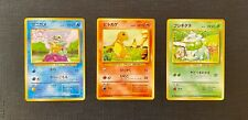 Pokemon Charmander Squirtle Bulbasaur Base Set Japanese LP - NM (T)