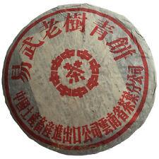 1995 Zhong Cha Yiwu Old Tree Green Cake Bulang Mountain Pure Material Puerh 357g