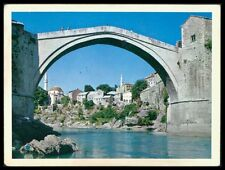 AK BOSNIA MOSTAR MOSQUEE MOSQUE MOSCHEE ISLAM OLD POSTCARD PC used stamp aw21
