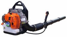 Soffiatore a spalla con motore a scoppio per pulizia foglie KBL500 51,7cc 2tempi