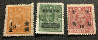 1930s China Imperial Stamps With Overpints Sun Yat-Sen Postage Stamps XF