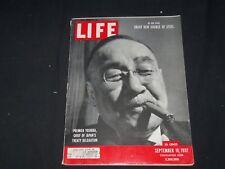 1951 SEPTEMBER 10 LIFE MAGAZINE - JAPANESE PRIME MINISTER YOSHIDA - L 767