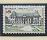 France Stamp Scott #1039, Mint Never Hinged