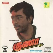 Guna / Ponnukettha Purushan  - Shankar - Tamil  CD - Ilaiyaraja
