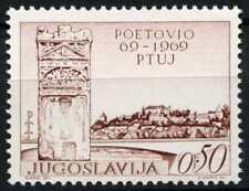 Yugoslavia 1969 SG#1369, 1900th Anniv Of Ftuj MNH #D62310