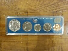 1965 United States Special Mint Proof Set - See my other auctions