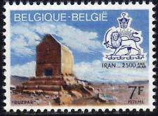 Belgium**BUZPAR TOMB-PERSIAN EMPIRE COAT OF ARMS-ISLAM-1971