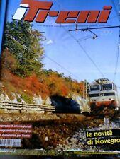 I Treni 209 Uno sguardo a Ventimiglia - Tram nuovi Roma