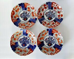 ANTIQUE VINTAGE JAPANESE IMARI ARITA HAND PAINTED PLATES DISH SET OF (4)