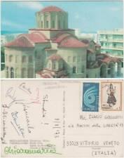 THESSALONIKI - PROFET ELIAS EGLISE (GRECIA) 1973