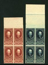 Russia 1925 🔥🔥Sc 302-3 imp blk 4/Mi 296-7Dx Lenin MNH CV $900🔥🔥