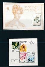 Belgium TWO SOUVENIR SHEETS: B1071 (ROSES) & B1013 (SPORTS); MNH