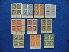"China ROC Local Province 1941-5 ""Sinkiang"" Sc#148/161 Block of 4 MNH"