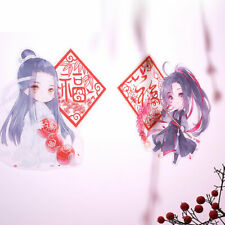Grandmaster of Demonic Cultivation Wuxian New Year Window Stickers Glass Paster