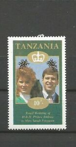 Prince Andrew Miss Sarah Ferguson Tansania Briefmarken Stamps  Sellos Timbres