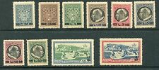 VATICAN CITY 1945 MNH Overprinted Set 'Madaglioncini' 10 Stamps cat EURO 25