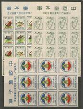CHINA - TAIWAN 1949 Island map. Boy Scouts. Jamboree (3 Sheets) UM. No Gum.