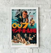 Vintage Movie Poster, Vintage Japanese James Bond Print, Bond Poster A5 to A1