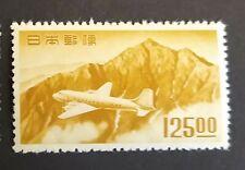 "Japan 1952 Airmail Mt. Tateyama 125 ""Sen"" Unit SC #C23 Mint"