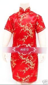 Uk chinese Girls oriental kimono dress KATAN Silk cheongsam fancy dress 1-14 yrs
