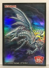 Yugioh Card Sleeve Protector : Blue-Eyes Alternative / 10pcs / 20th Aniversary