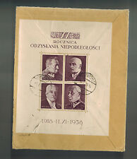 1939 Warsaw Poland Cover to Brno Czechoslovakia Souvenir Sheet # 333