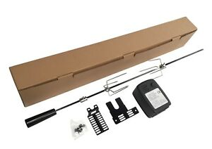 EXTRA QUIET MOTOR BBQ BARBECUE ROTISSERIE SPIT UNIVERSAL KIT - 41 INCH