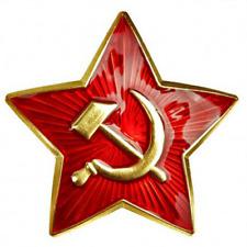 USSR Soviet Army RED STAR Hat Cap / Badge / Cockade / Enamel Pin Hammer & Sickle