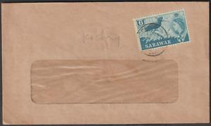 (A236)MALAYSIA SARAWAK 1965 QE II 6c (WMK BLOCK CA??) USED ON WINDOW ENVELOPE