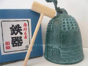 Japanese Furin Wind Chimes Nambu Cast Iron XL Temple Bell W/Wood Striking Bat