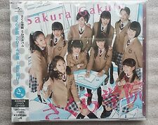 "Sakura Gakuin 5th Album ""Kimi ni Todoke"" Limited SA  2014 BABYMETAL CD+DVD"