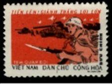 N.Vietnam MNH Mi PM 25   Military Frank