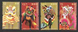 HONG KONG CHINA 2021 INTANGIBLE HERITAGE DRAGON & LION DANCE COMP. SET 4 STAMPS