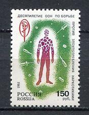 30635) RUSSIA 1995 MNH** UN Fight against Drug 1v.