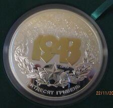 BATTLE for DNIPRO 2013 Silver + Gilded 500 gram 16 Oz Coin Ukraine 50 UAH WWII