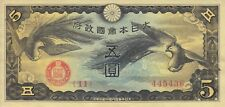 China military banknote Japan occupation (1940) 5 yen P-M17 Xf