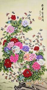 ORIGINAL FAMOUS FINE ART CHINESE WATERCOLOR PAINTING-Peony Flowers&Butterfly